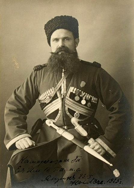 Какая была охрана у Российского императора Николая II