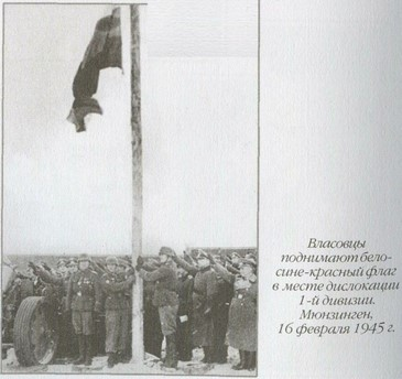 Что на российском флаге означают полосы