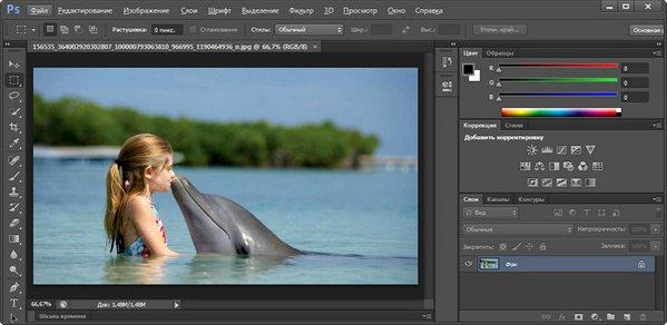 Купить Adobe Photoshop CC или Скачать бесплатную пробную версию
