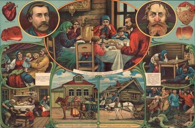 Стереотипы в истории: мифы и реальность