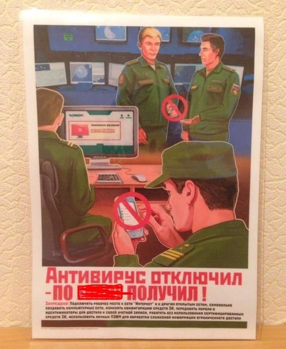 На Pikabu поиздевались над креативными плакатами для российских военных