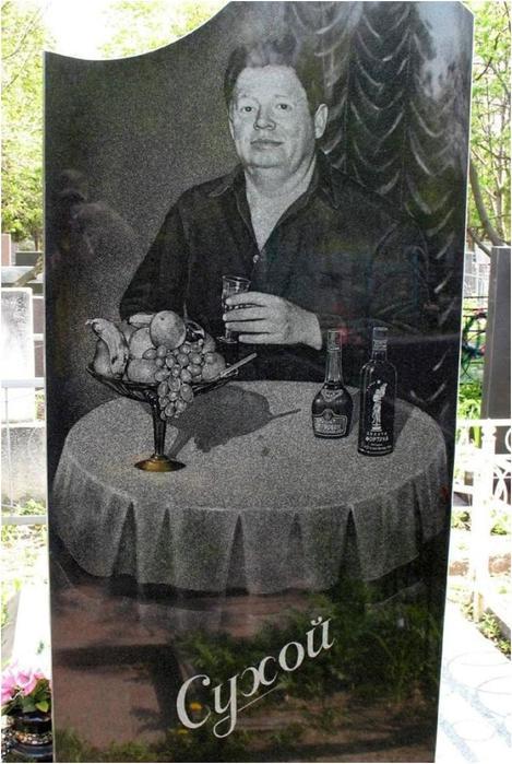 Надгробия русского криминала. Фотографии памятников на могилах преступников