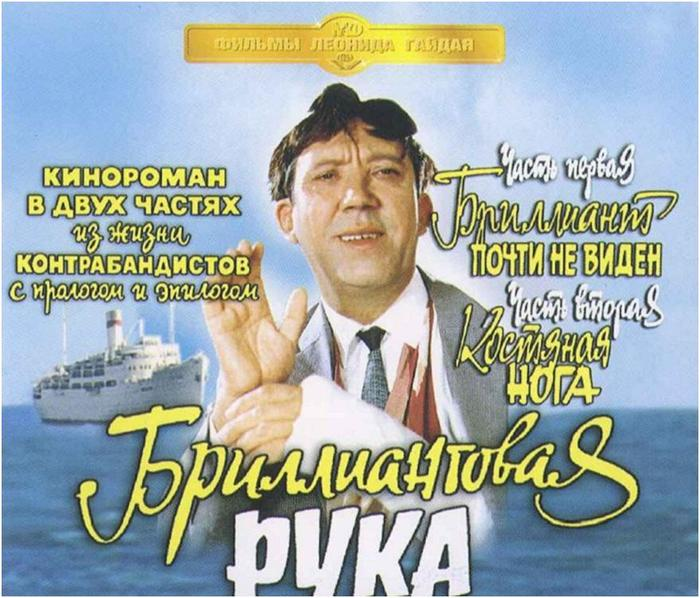 Легендарные советские фильмы, которые показали только благодаря Брежневу