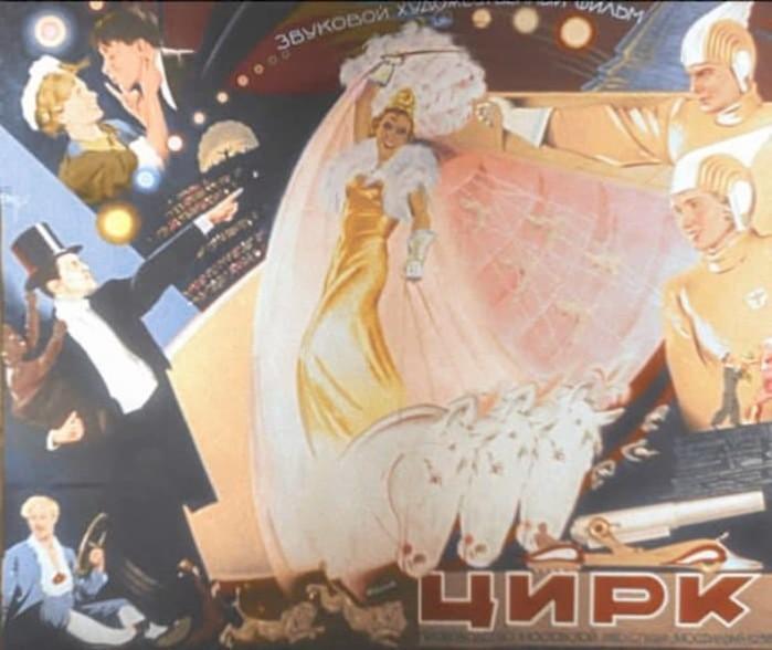 Как снимали фильм «Цирк» в Советском Союзе