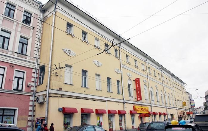 Сколько стоят квартиры в самых старых особняках Москвы (Forbes)