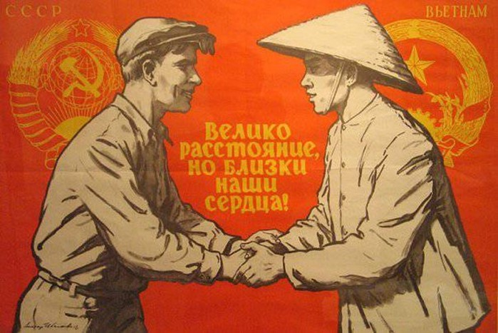 Чем помогал СССР Вьетнаму в войне с США