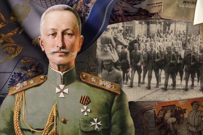 Генерал Алексей Брусилов: герой, который стал «предателем»