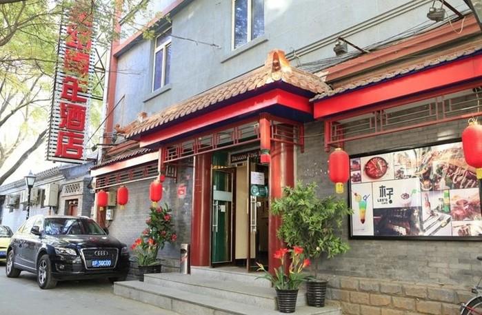 Топ 5 хостелов в Пекине