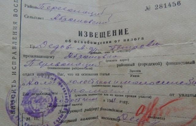 Дела семейные, или Как в СССР регулировали личную жизнь граждан