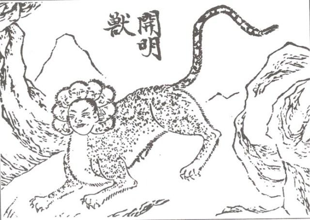 Бессмертные с вершины Куньлунь— китайская Шамбала