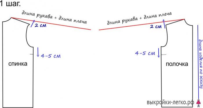 12 (700x375, 112Kb)