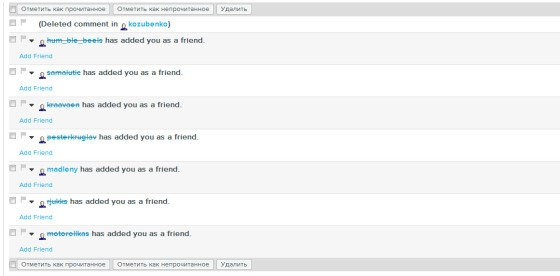 Возвращение в ЖЖ: «has added you as a friend»