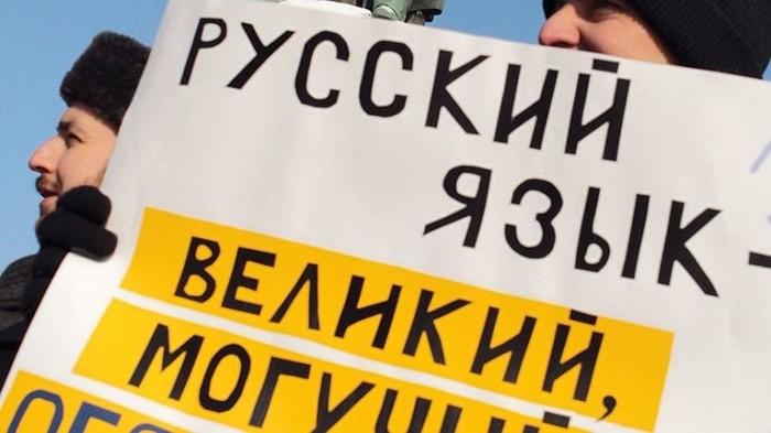 Загадки происхождения русского языка