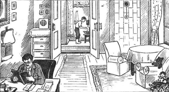 Головоломка из советского журнала для школьников, с которой сегодня справляются не все взрослые