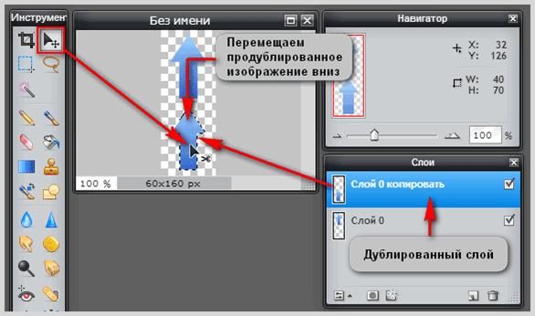 Аналог Фотошопа: Pixlr Editor, онлайн редактор фото и изображений