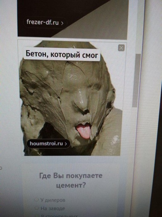 Британец прославился переводами русских мемов в твиттере