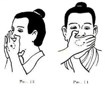 Даосская практика «Возвращение облика юности»: 14 упражнений для омоложения лица