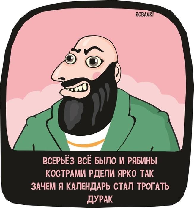 Художник жизненно исмешно нарисовал русский быт