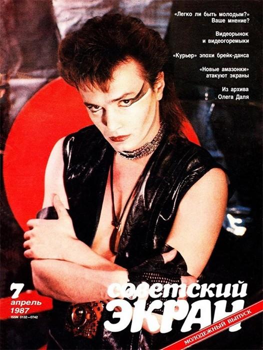 7 ролей в кино советских рок музыкантов