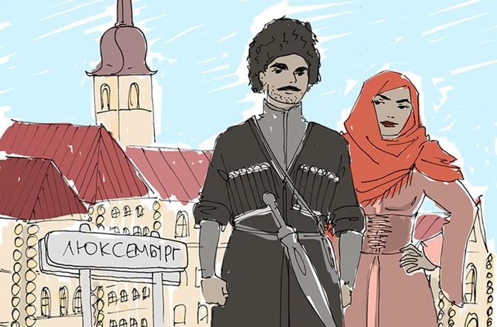 Самые странные названия деревень в России