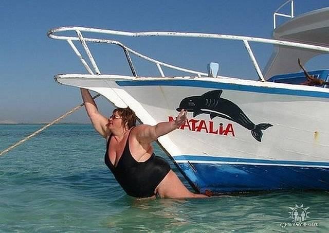 Женщина дельфин
