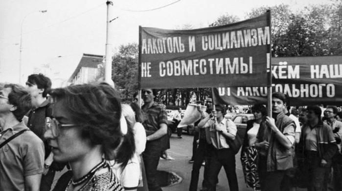 Как Горбачев боролся с алкоголизмом в СССР