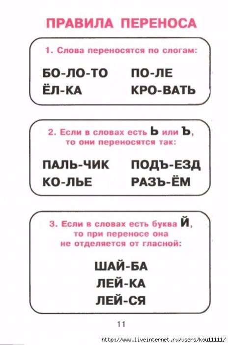 10-E41jlscIYww (464x700, 149Kb)