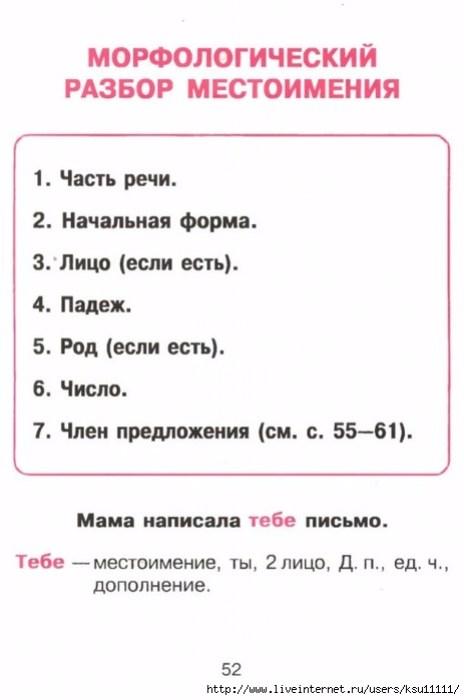 51_KHI9fRx1GM (464x700, 129Kb)
