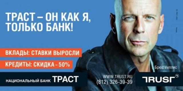 99 самых известных слоганов в России