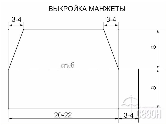 2 (700x525, 73Kb)