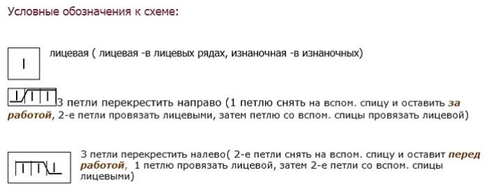 5177462_Image_29 (700x275, 71Kb)