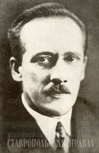 Михаил Андреевич Осоргин: интересные данные и факты из жизни