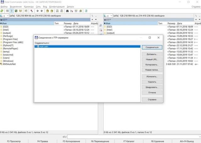 Используем Total Commander как FTP клиент. Загрузка файлов на сервер