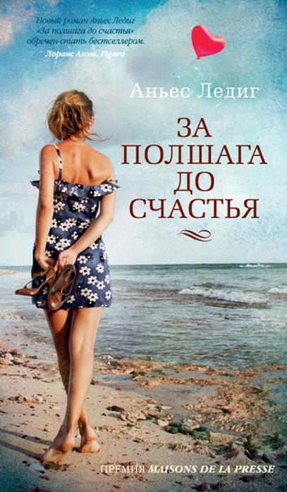 10 книг о безграничной любви к жизни