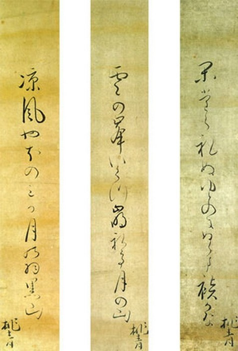 Как сын самурая Мацуо Басё прославил японские трехстишья хайку на весь мир
