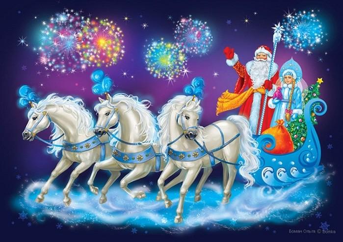 Новогодние волшебники из разных стран