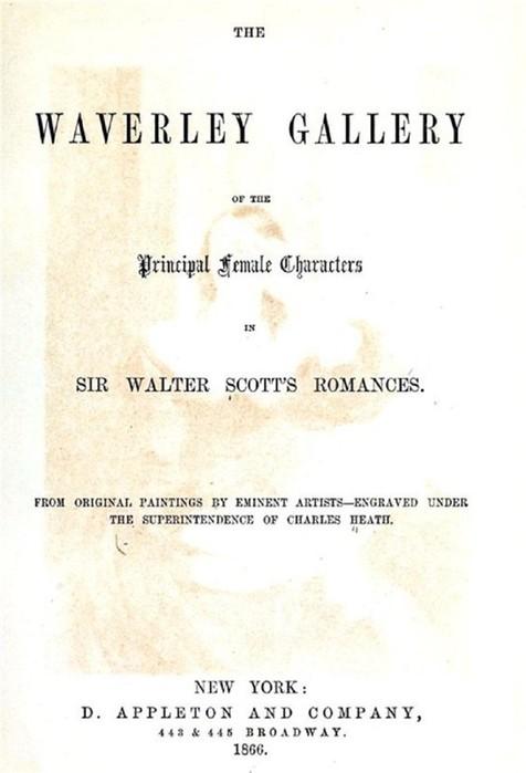 Героини Вальтера Скотта в старых английских гравюрах