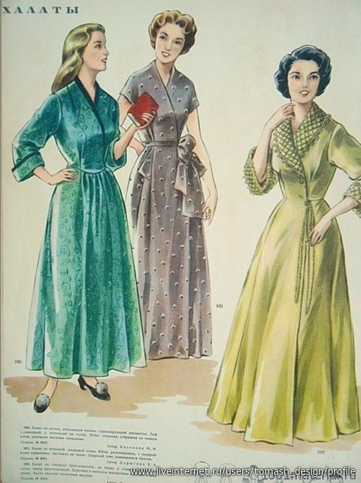 Фото Мода 50-х 60-х
