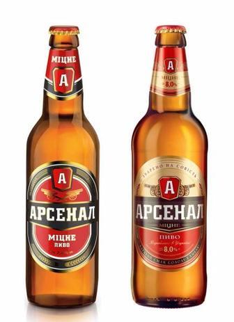 Акция Пиво Арсенал Мцне 05 л Minus50Net