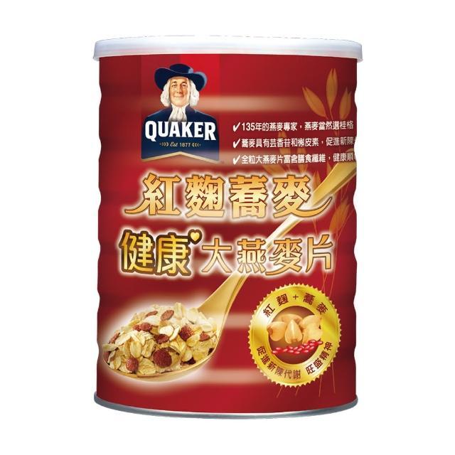 【QUAKER 桂格】紅麴蕎麥健康大燕麥片(700g/罐)