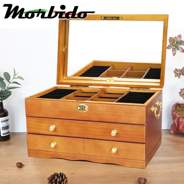 【Morbido蒙彼多】三層全鎖松木質古典珠寶首飾耳環收納盒