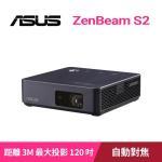 【ASUS 華碩】S2 LED高清掌上型無線投影機
