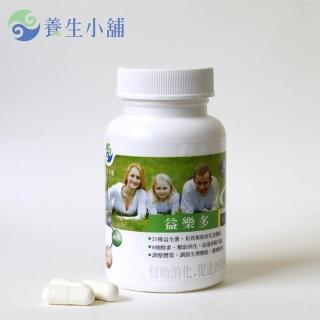 【養生小舖】益樂多 綜合益生菌複方膠囊(630mgx30顆)