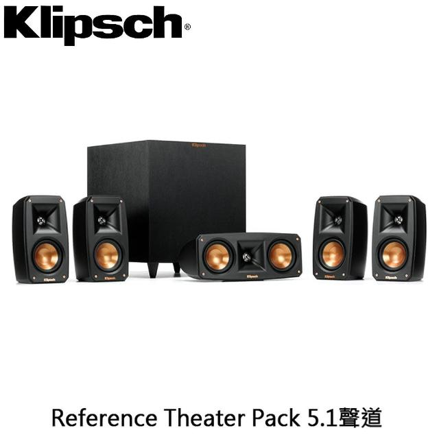Klipsch Reference Theater Pack 5.1聲道劇院組