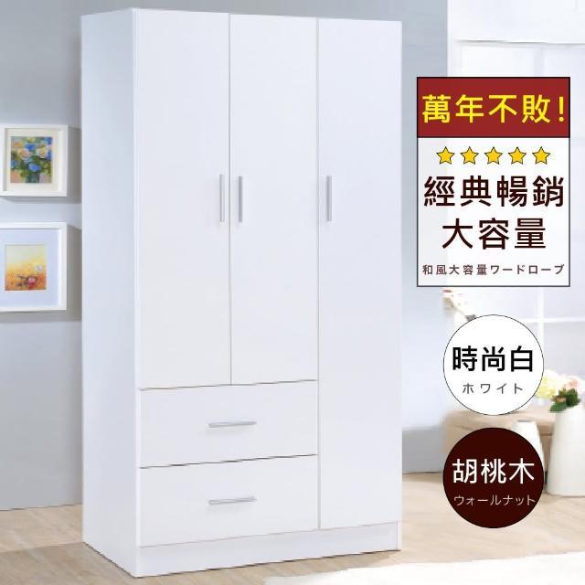 【Hopma】機能輕巧收納三門二抽衣櫃/衣櫥/櫃子(二色可選)