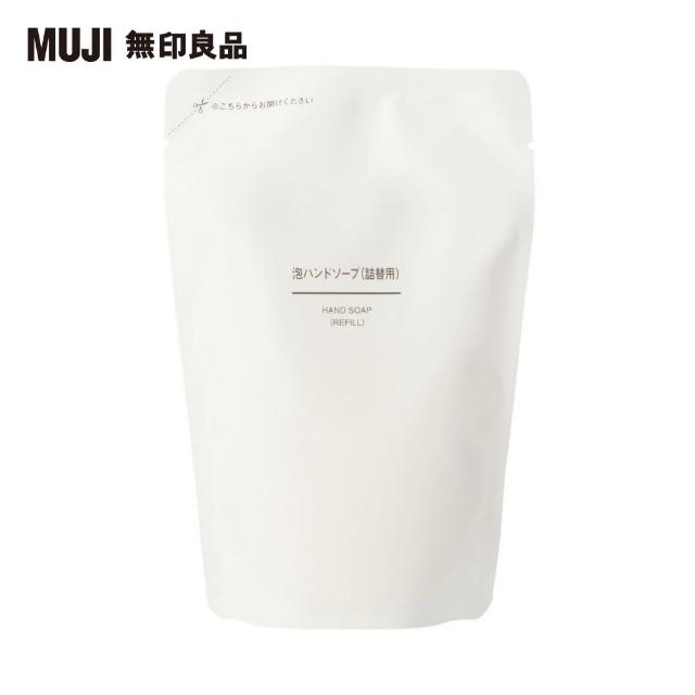 【MUJI 無印良品】泡沫洗手乳補充包