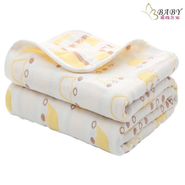 【BB-baby 童裝】六層紗布被子棉被 洗澡大浴巾四季被 0-7歲 樂觀貴族黃(嬰幼兒/寶寶/新生兒/baby/兒童)
