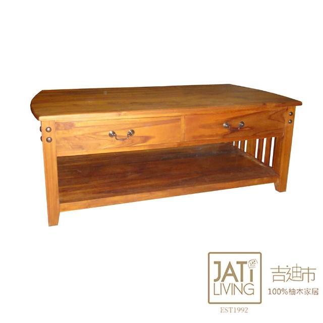 【吉迪市柚木家具】柚木雙抽客廳桌(MU-20A 茶几 咖啡桌 桌子 抽屜)