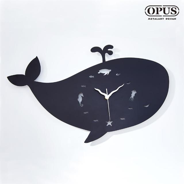 【OPUS 東齊金工】歐式鐵藝時鐘 / 靜音壁掛鐘 / 造型壁鐘(CL-wh10B 藍鯨小夜曲_經典黑)