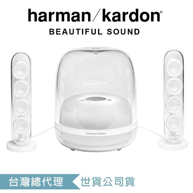 【Harman Kardon】SoundSticks 4 藍牙2.1聲道多媒體水母喇叭